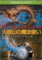 f:id:mizumoto-s:20111025201520j:image:medium:right