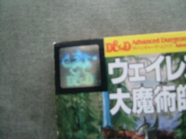 f:id:mizumoto-s:20120815211017j:image:w260