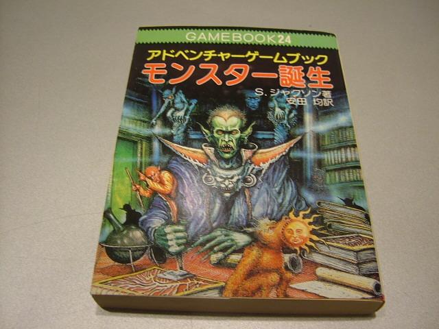 f:id:mizumoto-s:20120916221131j:image:w260