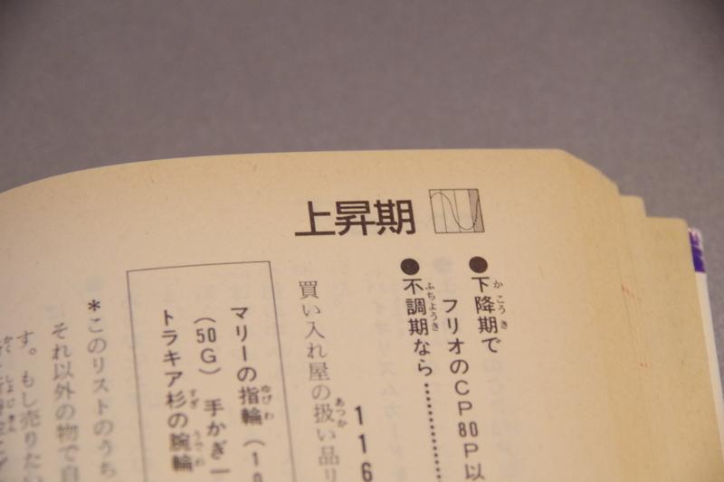 f:id:mizumoto-s:20130807221924j:image:w260