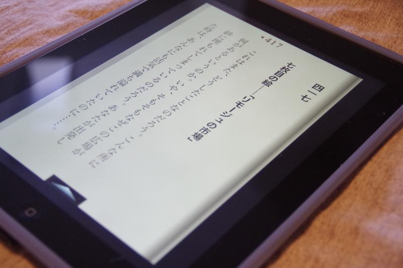f:id:mizumoto-s:20130816234609j:image:w260