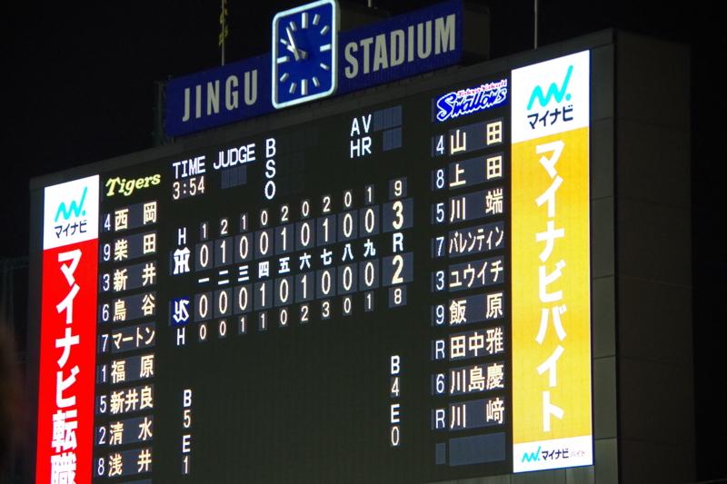 f:id:mizumoto-s:20130914083900j:image:w260