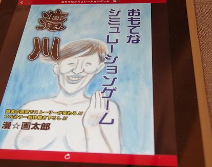 f:id:mizumoto-s:20140717195541p:image:w260
