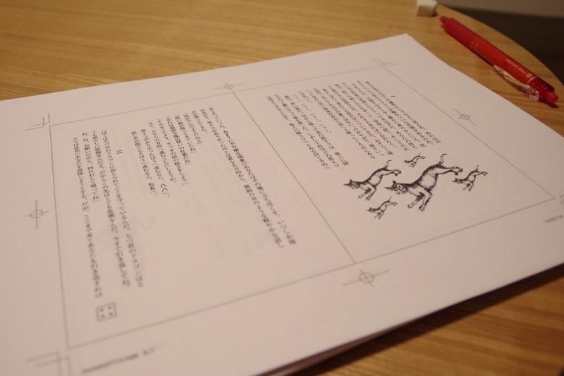 f:id:mizumoto-s:20140726005510j:image:w260