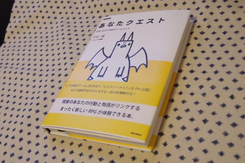 f:id:mizumoto-s:20140916185517j:image:w260