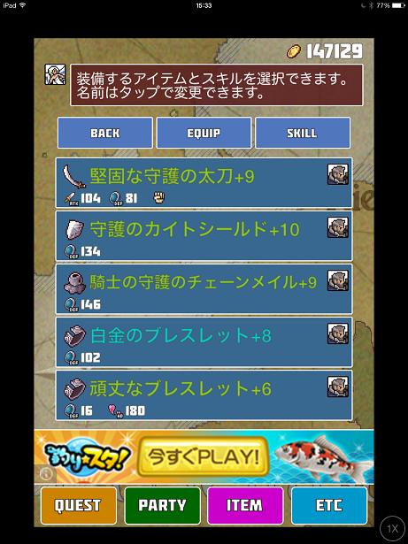 f:id:mizumoto-s:20141106155248p:image:w260