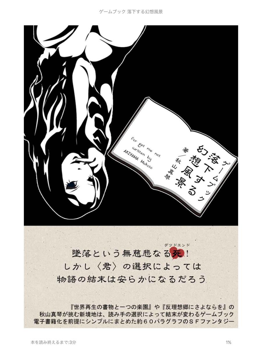 f:id:mizumoto-s:20200502223211p:plain