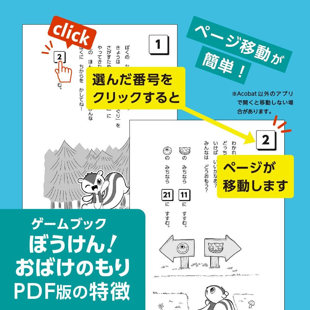 f:id:mizumoto-s:20200814195513j:plain