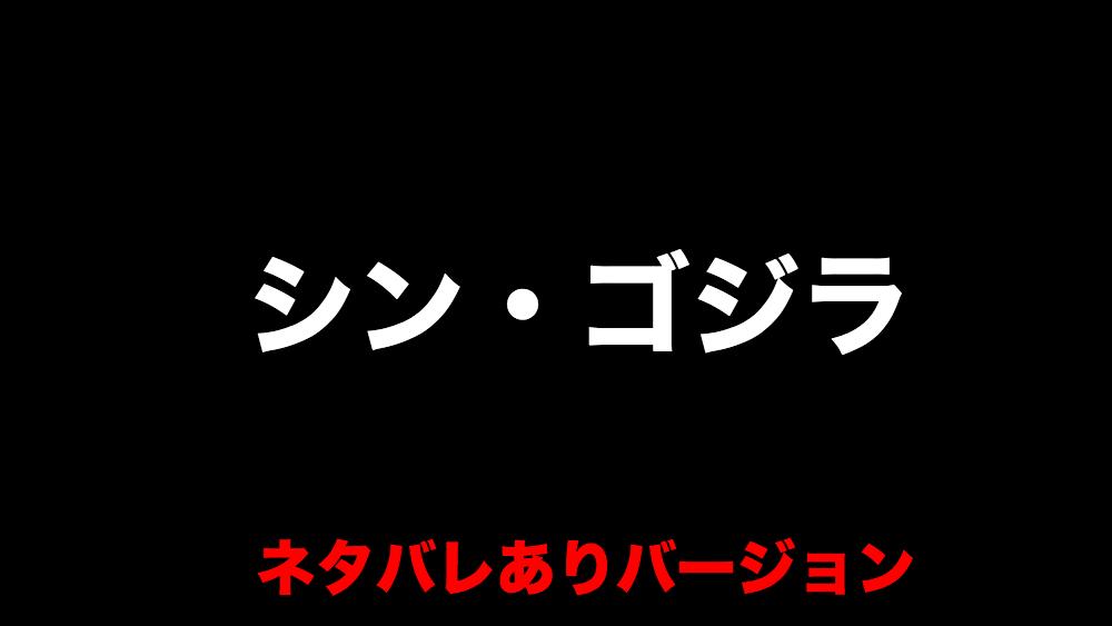 f:id:mizumotohideto:20160805092719j:plain