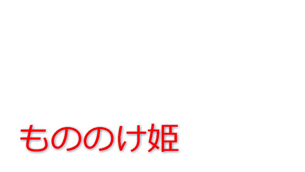 f:id:mizumotohideto:20160805195849j:plain