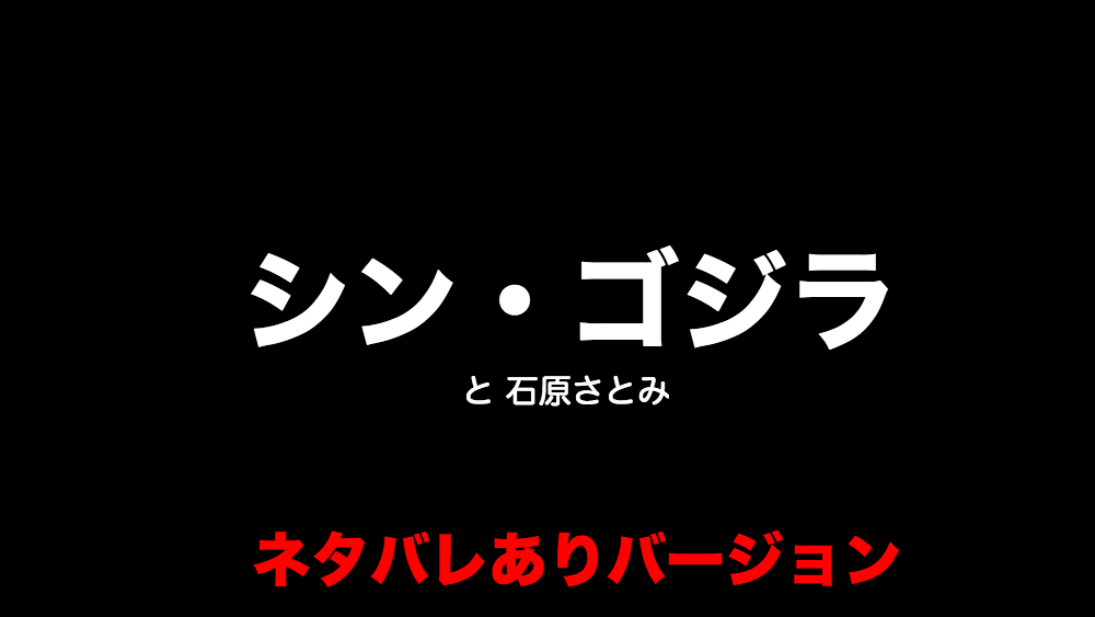 f:id:mizumotohideto:20160808084425j:plain