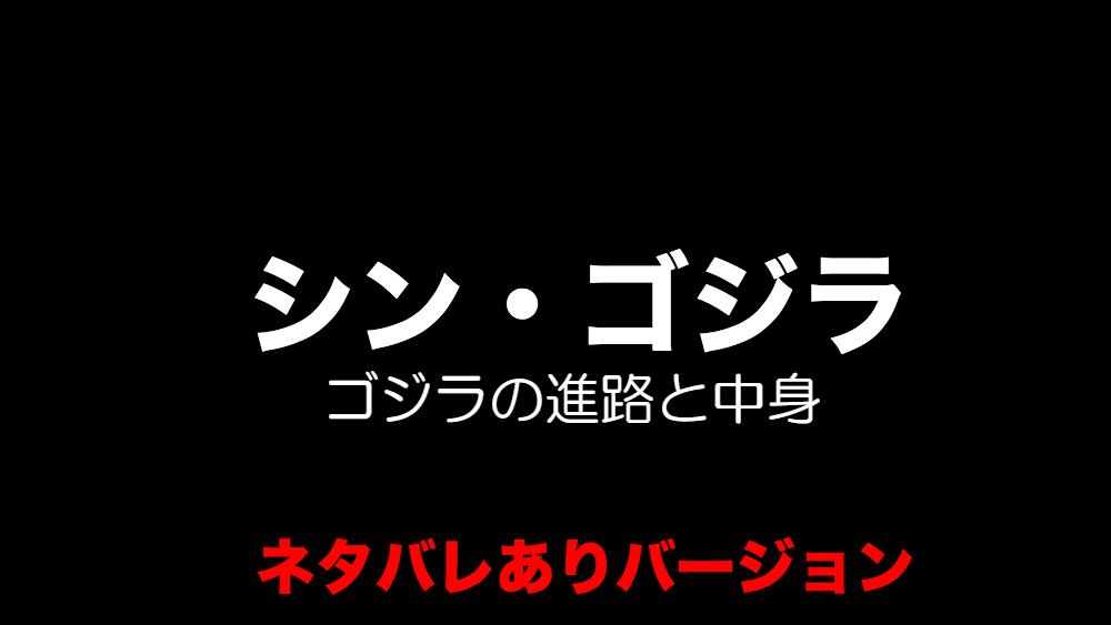 f:id:mizumotohideto:20160809155456j:plain