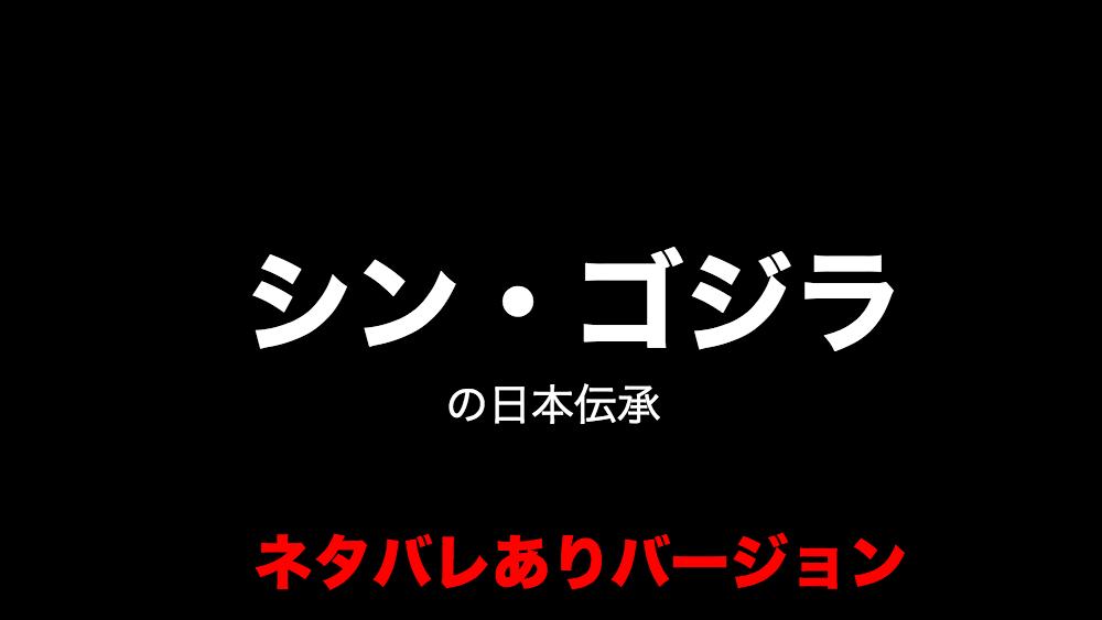 f:id:mizumotohideto:20160814223804j:plain