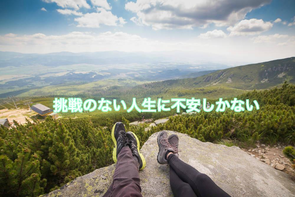 f:id:mizumotohideto:20160925082616j:plain