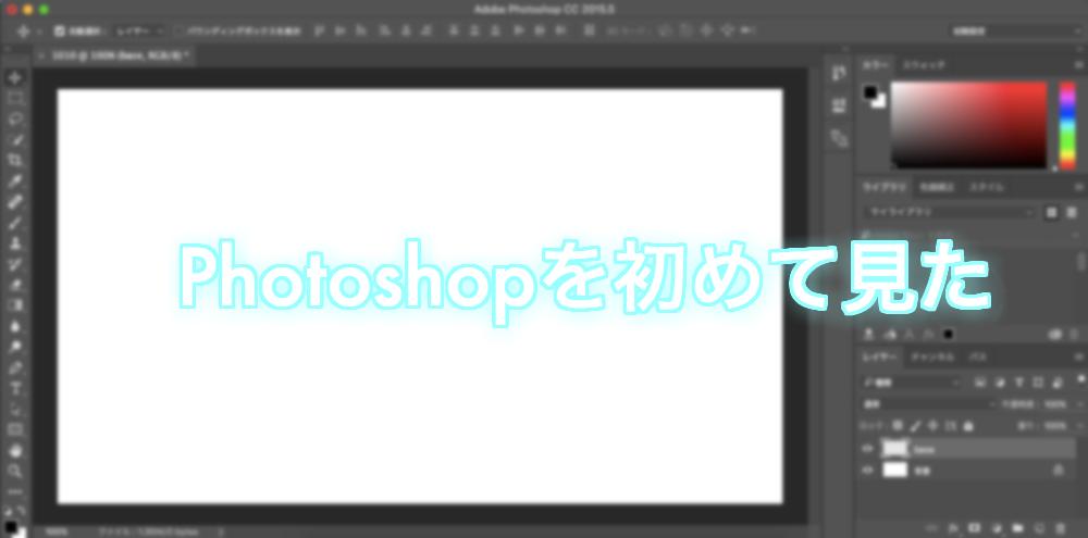 f:id:mizumotohideto:20161010125837j:plain