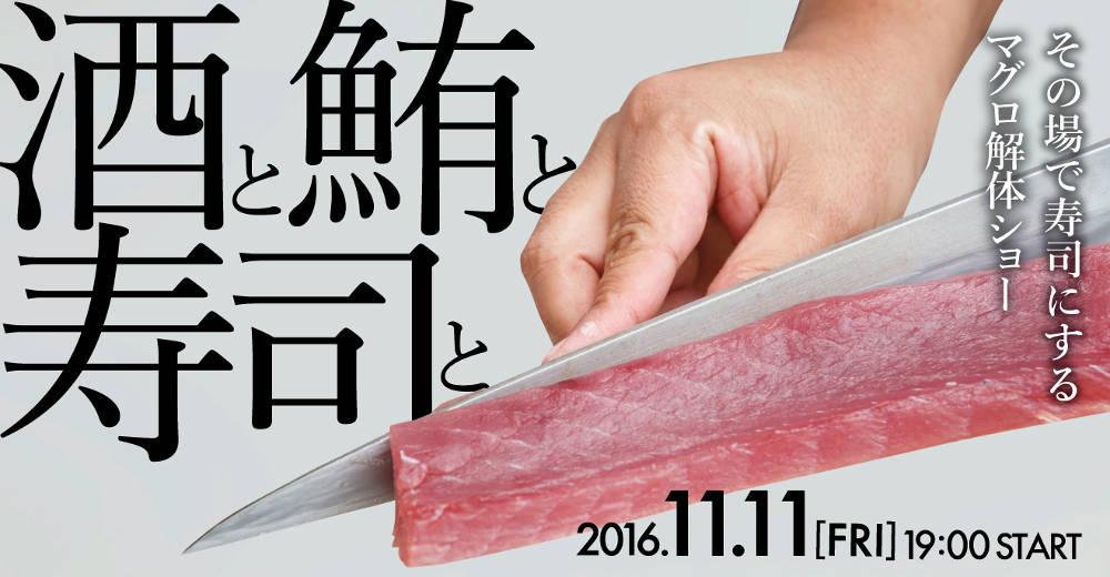 f:id:mizumotohideto:20161016213409j:plain