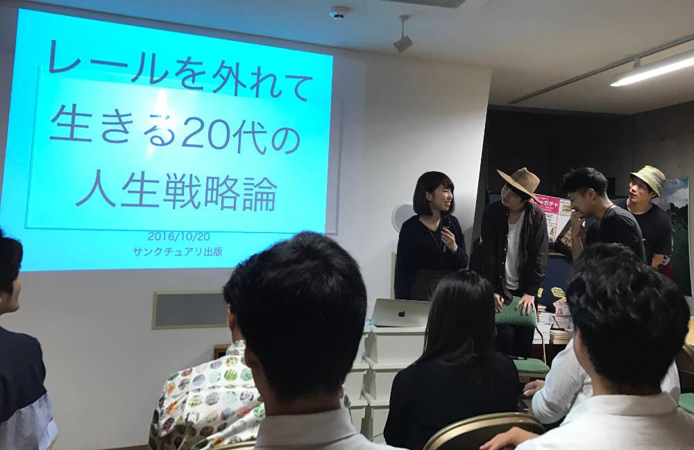 f:id:mizumotohideto:20161021235459j:plain