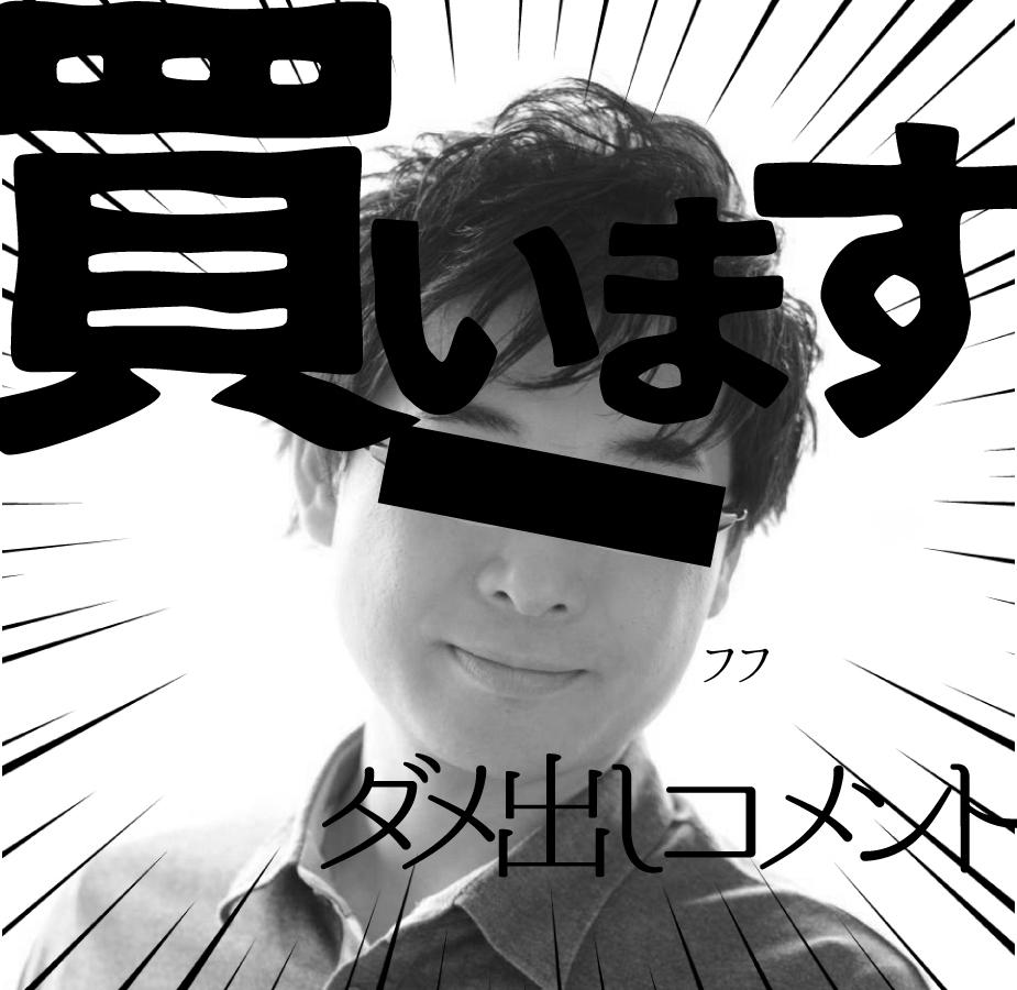 f:id:mizumotohideto:20161101060335j:plain