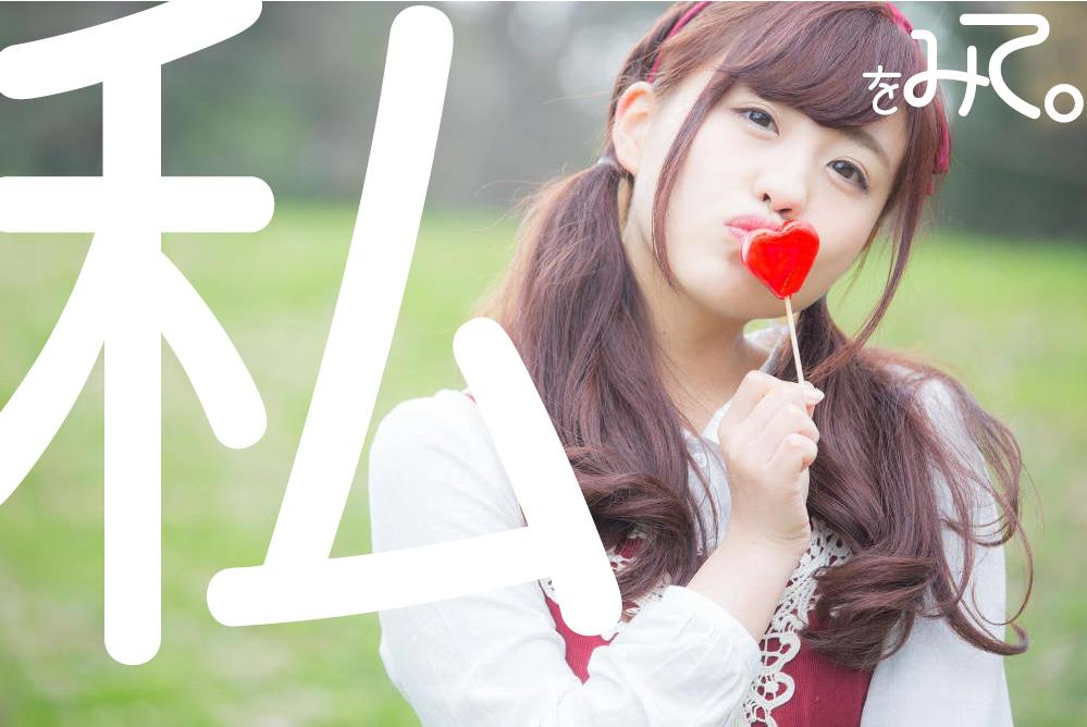 f:id:mizumotohideto:20161105020955j:plain