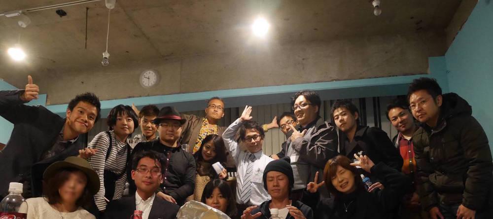 f:id:mizumotohideto:20161119161829j:plain