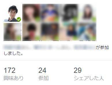 f:id:mizumotohideto:20161119171212j:plain
