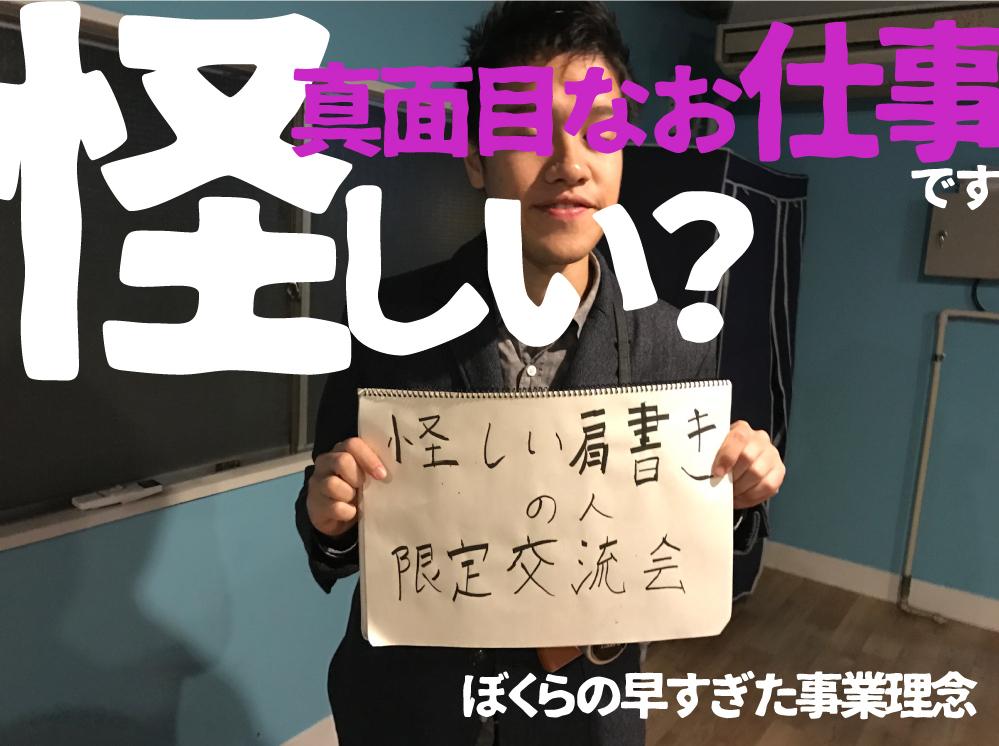 f:id:mizumotohideto:20161120152255j:plain