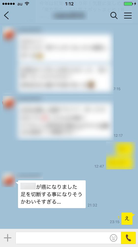 f:id:mizumotohideto:20161123014318p:plain