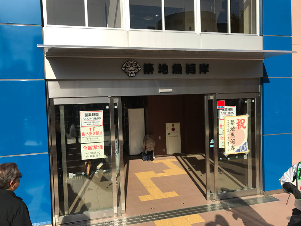 f:id:mizumotohideto:20161128084634j:plain