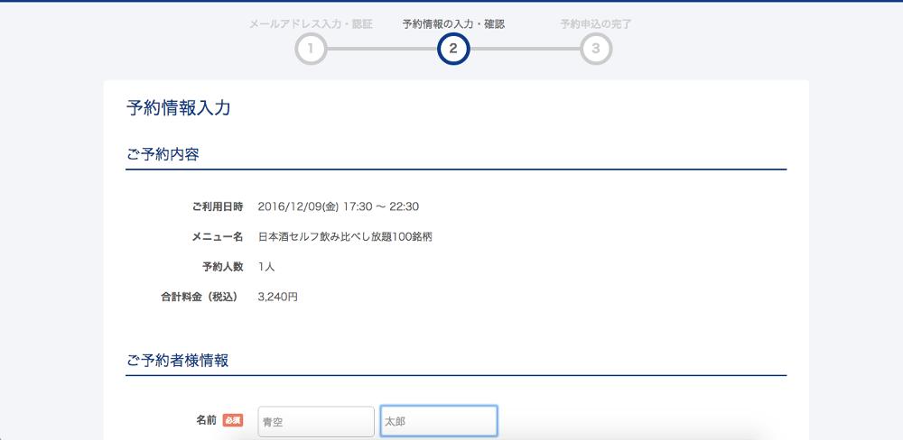 f:id:mizumotohideto:20161209082201p:plain
