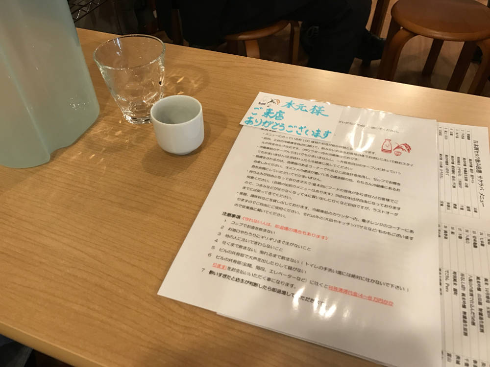 f:id:mizumotohideto:20161210163635j:plain