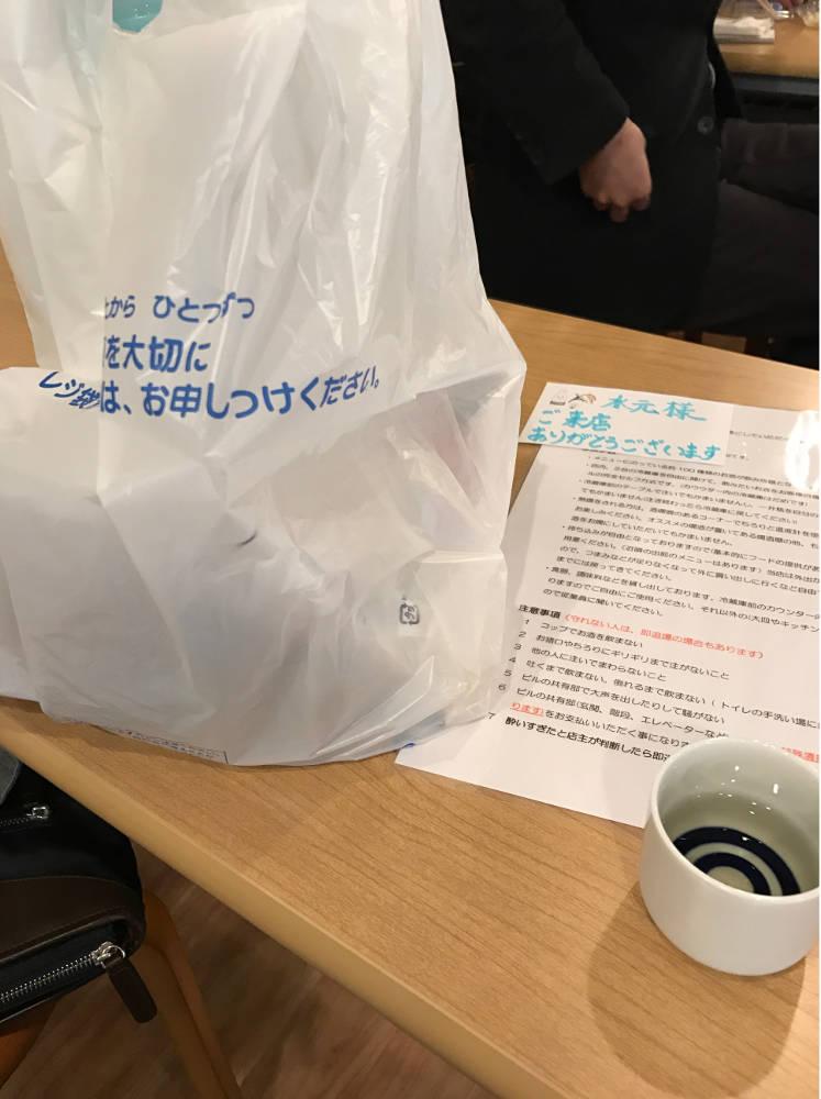f:id:mizumotohideto:20161210164212j:plain