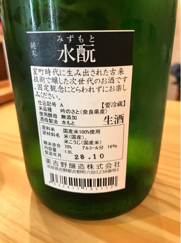 f:id:mizumotohideto:20161210171116j:plain