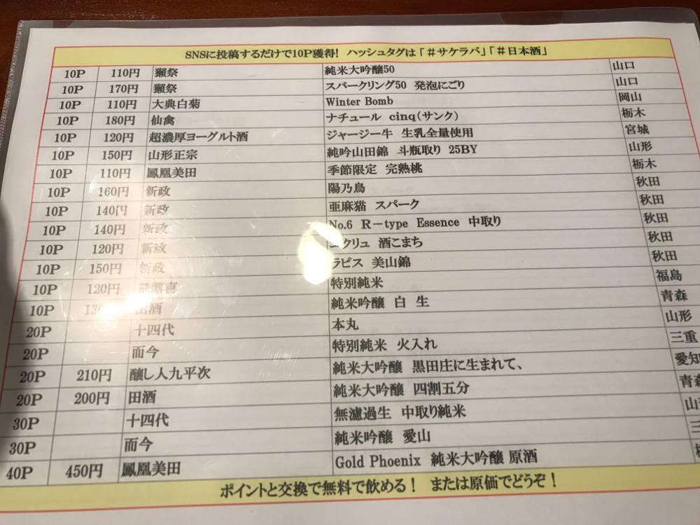 f:id:mizumotohideto:20161210173615j:plain