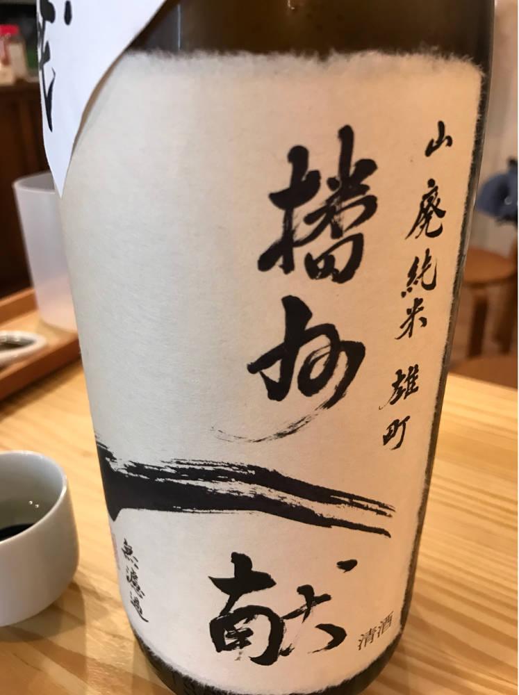 f:id:mizumotohideto:20161210213527j:plain