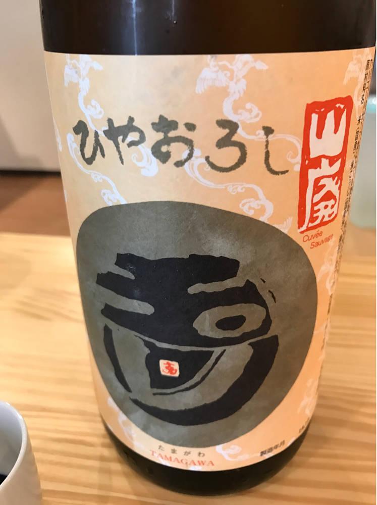 f:id:mizumotohideto:20161210213545j:plain