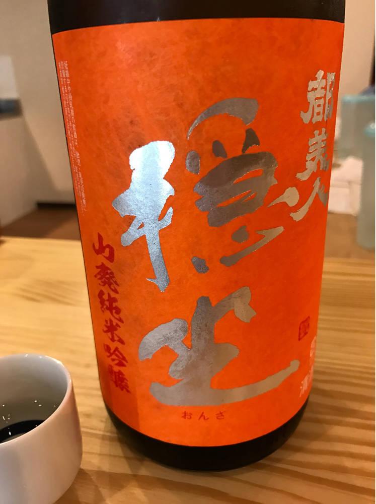 f:id:mizumotohideto:20161210213810j:plain