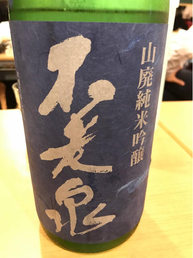 f:id:mizumotohideto:20161210213852j:plain
