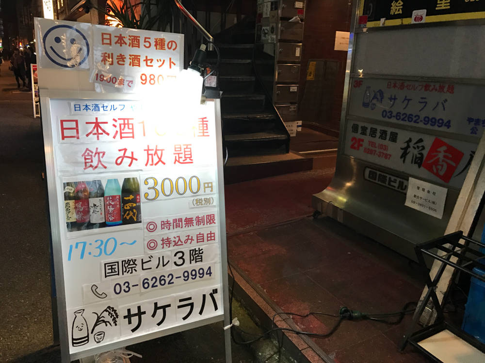 f:id:mizumotohideto:20161210222803j:plain