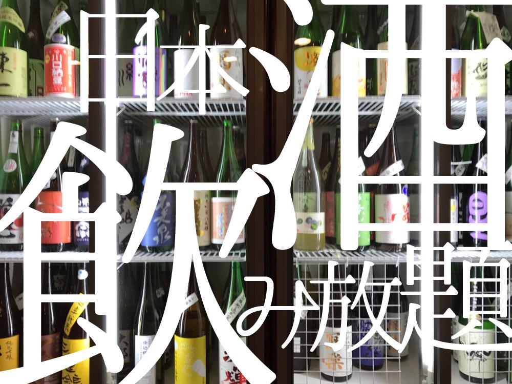 f:id:mizumotohideto:20161211103438j:plain