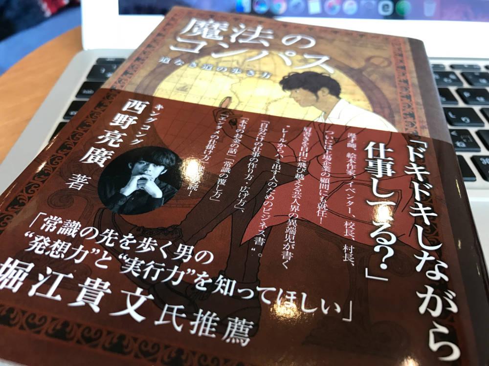 f:id:mizumotohideto:20170114105841j:plain