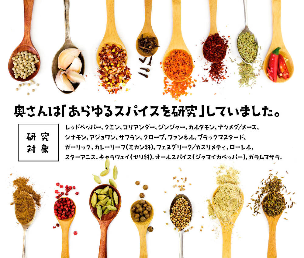 f:id:mizumotohideto:20170121114809j:plain