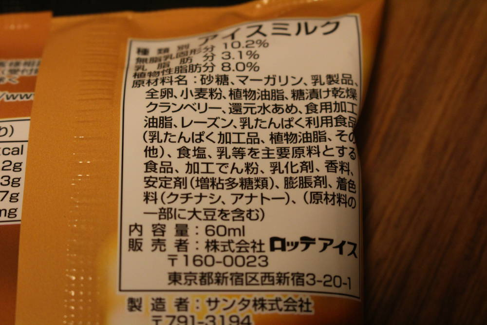 f:id:mizumotohideto:20170130221843j:plain
