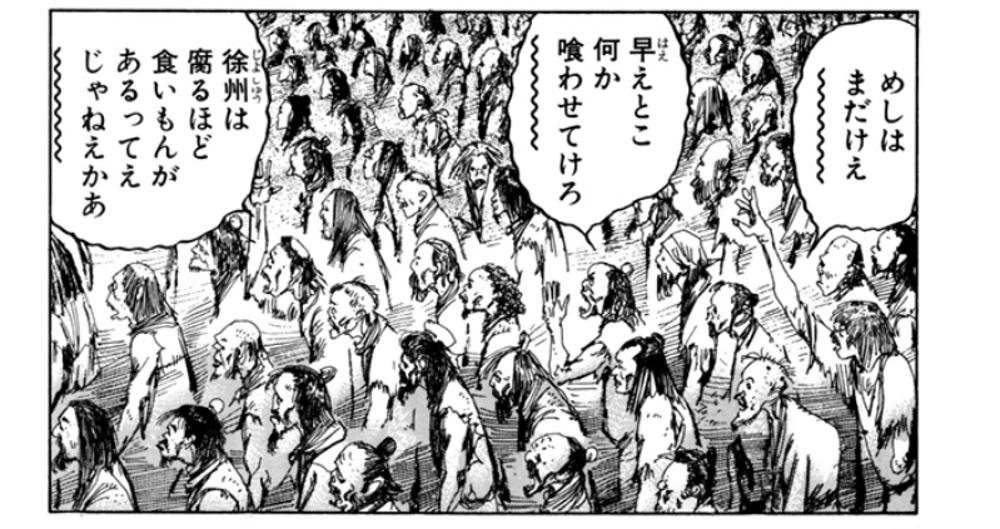 f:id:mizumotohideto:20170201010120p:plain