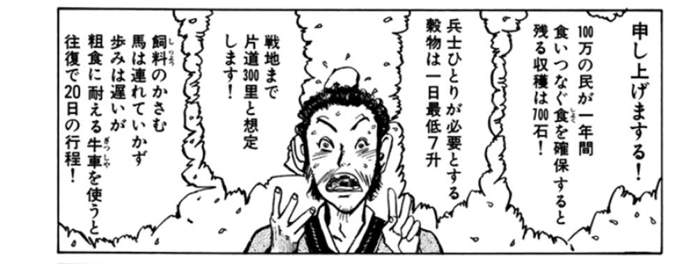 f:id:mizumotohideto:20170201010148p:plain
