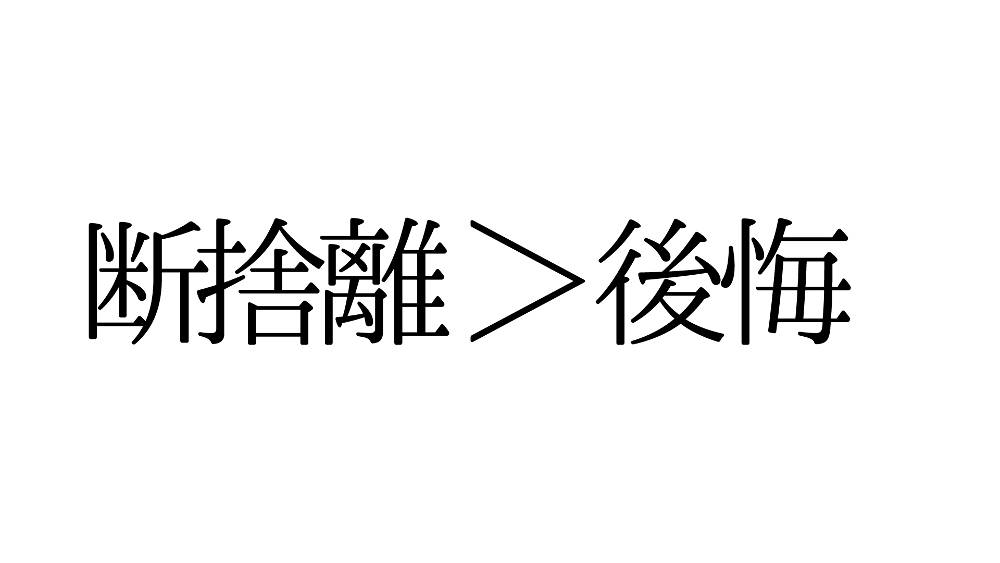 f:id:mizumotohideto:20170203080636j:plain