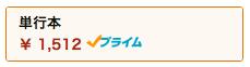 f:id:mizumotohideto:20170212204251p:plain