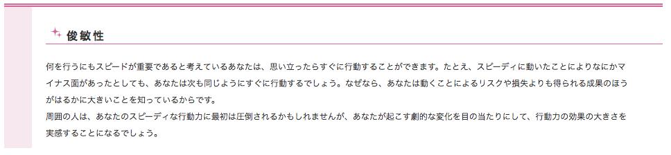 f:id:mizumotohideto:20170217083503p:plain
