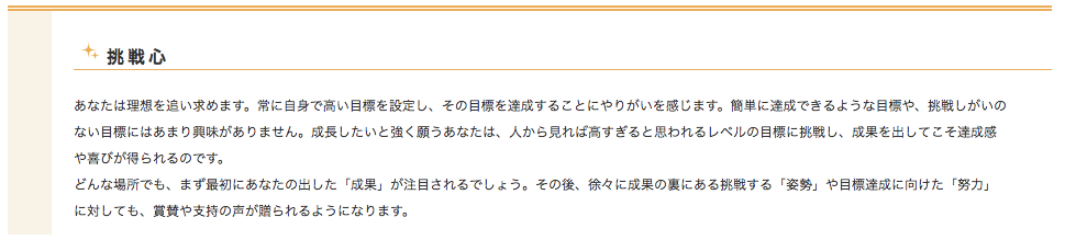 f:id:mizumotohideto:20170217083519p:plain