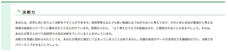 f:id:mizumotohideto:20170217083738p:plain
