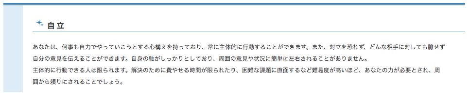 f:id:mizumotohideto:20170217083746p:plain